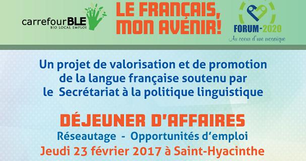 1Dejeuner_affaires_Le_Francais_mon_avenir