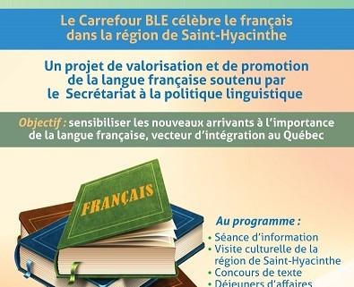 Affiche_Le_Francais_mon_avenir